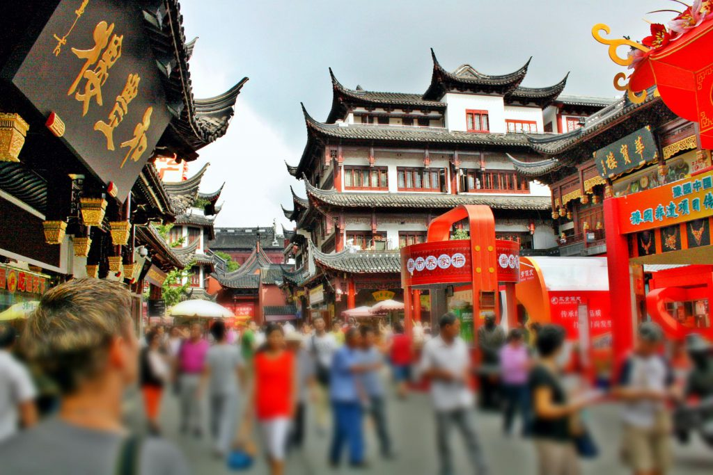 Shanghai Travel Guide, the city of ancient and modern glory. The old town of Shanghai