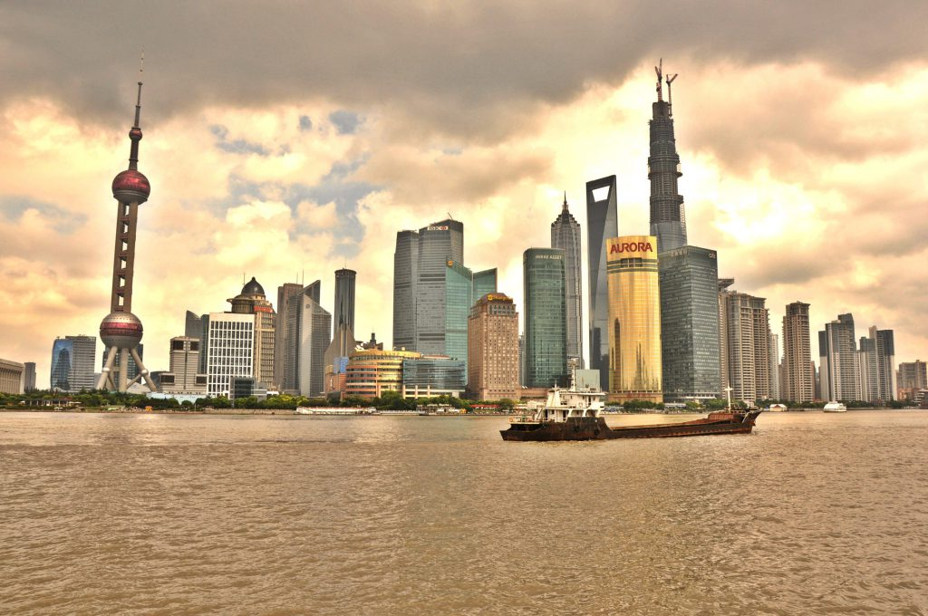 Shanghai Skyline seen from The Bund